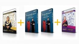 پکیج آموزش خیاطی ترم 1 و 2 و شلوار زنانه (36عدد DVD)